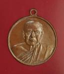 23412 เหรียญพระครูโวหานธรรมาจารย์ วัดดาวดึงษ์ ปี 2498 กรุงเทพ เนื้อทองแดง 18