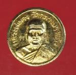 23415 เหรียญหลวงพ่อคง วัดกลางบางแก้ว มึจาร กระหลั่ยทอง นครปฐม 36