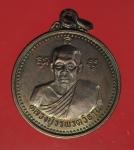 23418 เหรียญหลวงปู่วรพรตวิธาน วัดจุมพล ขอนแก่น ปี 2540 เนื้อทองแดง 23
