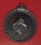 23419 เหรียญสมเด็จพระนเรศวรมหาราช อนุสรณ์ดอนเจดีย์ สุพรรณบุรี เนื้อทองแดง 84