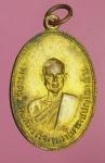 23375 เหรียญหลวงพ่อทองใบ วัดโพสพผลเจริญ ปทุมธานี 46