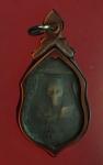 23489 เหรียญหลวงพ่ออ่อน วัดท้ายตลาด ปี 2498 เพชรบุรี เนื้อทองแดง 55