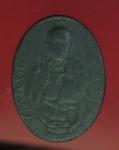 23492 เหรียญครูบาศรีวิชัย วัดพระธาตุดอยสุเทพ เนื้อตะกั่วลองพิมพ์ 31