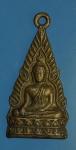 23525 เหรียญพระพุทธชินราช วัดชุมแสง นครสวรรค์ ปี 2497 เนื้อทองเหลือง 40