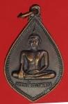 23539 เหรียญพระเจ้าตนหลวง วัดศรีโคมดำ ปี 2535 พะเยา 58