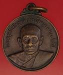 23544 เหรียญหลวงปู่หนู วัดทุ่งศรีวิไล ปี 2526 อุบลราชธานี 93