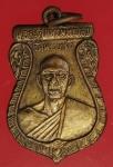 23545 เหรียญพระครูสุนทรพิทยาคม วัดพระยาทำ กบินทร์บุรี 48