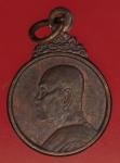 23553 เหรียญอาจารย์ฝั้น อาจาโร วัดป่าอุดมสมพร หลังยันต์ดวง สกลนคร 74