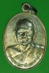 23567 เหรียญเลื่่อนสมณศักดิ์ หลวงพ่อแพ วัดพิกุลทอง ปี 2530 มีจารมือ เนื้่อเงิน 8