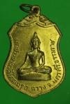 23570 เหรียญเสมา เนื้อทองเหลือง พระประธาน วัดโคกเมรุ นครศรีธรรมราช 39