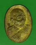 23571 เหรียญเม็ดแตง หลวงปู่กาหลง วัดเขาแหลม สระแก้ว เนื้อฝาบาตร 80