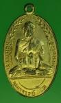 23574 เหรียญสมเด็จพุฒจารย์โต วัดพระพุทธบาท สระบุรี ปี 2508 กระหลั่ยทอง 81