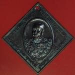23590 เหรียญกรมหลวงชุมพร เขตอุดมศักดิ์ ปี 2546 กองทัพเรือ จัดสร้าง 5