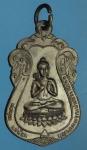 23636 เหรียญพระพุทธที่ระลึกทอดกฐิน วัดถ้ำแก้ว ปี 17 เพชรบุรี 55