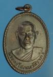 23637 เหรียญพระครูโสภณวัชรากร วัดหนองควง ปี 2514 เพชรบุรี 55