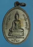23646 เหรียญหลวงพ่อปู่ วัดป่าดอนหวาย ปี 2520 เพชรบุรี 55