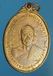 23650 เหรียญหลวงพ่อยศ วัดหนองปรง ปี 2517 เพชรบุรี 55