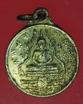 23722 เหรียยพระแก้วมรกต หลวงปู่แหวน สุจิณโณ วัดเกาะ ปี 2516  เชียงใหม่ 31