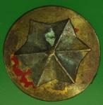 23754 เข็มกลัดดาว เนื้อทองเหลือง 16