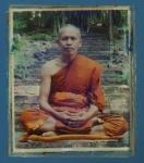 23781 รูปถ่ายหลังจีวรเกศา หลวงพ่อสวง วัดเขาพระ ลพบุรี 69