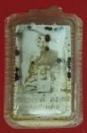 23808 รูปถ่ายหลังไม่มีตะกรุด หลวงพ่อเต๋ คงทอง สัดสามง่าม นครปฐม 36