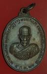 23815 เหรียญหลวงพ่อสงฆ์ วัดเจ้าฟ้าศาลาลอย ชุมพร ปี 2521 เนื้อทองเเดง 29
