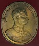 23824 เหรียญในหลวงรัชกาลที่ 9 หลังหลวงพ่อมงคลพิตร ปี 2539 บล็อกองษาปณ์ 5.1