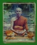 23851 รูปถ่ายหลวงปู่สวง หลังจีวรเกศา วัดเขาพระ ลพบุรี 4