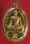 23908 เหรียญสมเด็จพระยาบดินทรเดชา วัดโรงเกวียน ปราจีนบุรี กระหลั่ยทอง(หลวงพ่อเอี