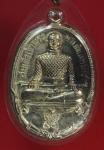 23946 เหรียญสมเด็จเจ้าพระยาดินทรเดชา วัดท่าเกวียน ปราจีนบุรี วัดสร้าง(หลวงพ่อเอี