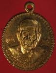 23951 เหรียญหลวงปู่คำบุ วัดกุดชมพู อุบลราชบุรี 93