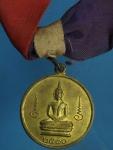 23985 เหรียญพระพุทธ วัดพระเชตุพน ปี 2510 กระหลั่ยทอง กรุงเทพ 18