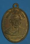 23988 เหรียญพระเทพสิทธินายก วัดนครสวรรค์ ปี 2500 นครสวรรค์ 40