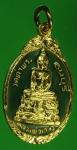 24013 เหรียญลงยาหลวงพ่อเกษร หลังพระประจำวัน วัดท่าพระ ธนบุรี กระหลั่ยทอง 18