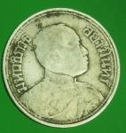 24015 เหรียญกษาปณ์ในหลวงรัชกาลที่ 6 พ.ศ. 2462 ราคาหน้าเหรียญสลึงหนึ่ง เนื้อเงิน