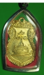 24019 เหรียญวิวส์ภูเขาทอง วัดสระเกศ กระหลั่ยทอง ไม่ทราบปี 18