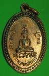 24021 เหรียญหลวงพ่อเกษร วัดท่าพระ ธนบุรี รุ่น 4 เนท้อทองเเดง 18