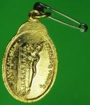24023 เหรียญลงยาสีชมพูหลังพระประจำวัน หลวงพ่อเกษร วัดท่าพระ ธนบุรี กระหลั่ยทอง 10.5