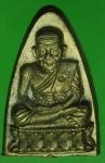 24026 พระหลวงปู่ทวด หลังตัวหนังสือ อาจาร์ยนอง วัดทรายขาว ปี 2540 เนื้อนวะ 11
