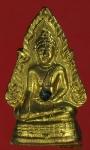 24099  พระพุทธชินราช พลอยที่พระนาภีหลุดไป กระหลั่ยทอง  7