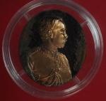 24158 เหรียญสมเด็จพระจุลลจอมเกล้าเจ้าอยู่หัว บล็อกปารีส ประเทศฝรั่งเศส 5