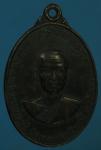 24176 เหรียญพระพรหมโมลี วัดกลางธนรินทร์ ปี 2517 สิงห์บุรี เนื้อทองแดงรมดำ 82