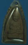24185 พระหลวงปุ่ทวด วัดช้างไห้ รศ.212 ตรงกับพ.ศ. 2537 เนื้อผงผสมว่าน  เลี่ยมพลาส
