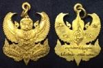 พญาครุฑหลวงพ่อวราห์ วัดโพธิ์ทอง ปี 2555 สวย ตอกโค๊ต