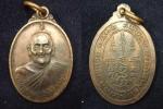 เหรียญหลวงพ่อเจริญ วัดหนองนา ปี 2530 สวย เป็นเหรียญประสบการณ์