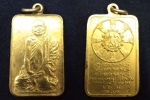 เหรียญหลวงปู่แหวน สุจิณโณ วัดดอยแม่ปั๋ง ปี 2520 สวย ตอกโค๊ต