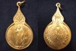 เหรียญหลวงปู่แหวน สุจิณโณ วัดดอยแม่ปั๋ง ปี 2518 สวยดูง่าย ประสบการณ์สูงมาก ตอกโค