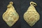 เหรียญพระประจำวันเสาร์ปางนาคปรก วัดพระแท่นดงรัง สวย