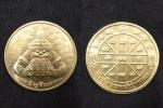 เหรียญราหูอมจันทร์ของครูเทพ ชฏาทอง ปี 2541 เนื้ออัลปาก้า สวย