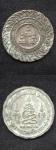 เหรียญพระรัตนจักรชัยสิทธิ์หลวงพ่อชื้น วัดญาณเสน ปี 2546